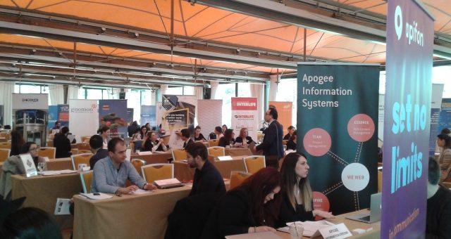 «Προάγοντας» την επιχειρηματικότητα στο Career Fair 2017 του IHU