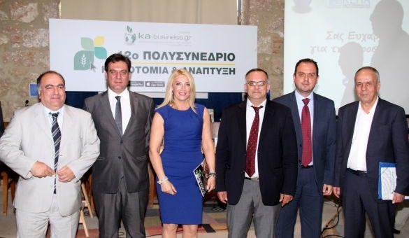 Δυναμικά χρηματοδοτικά εργαλεία για έναν από τους πιο δυναμικούς κλάδους της Ελληνικής οικονομίας