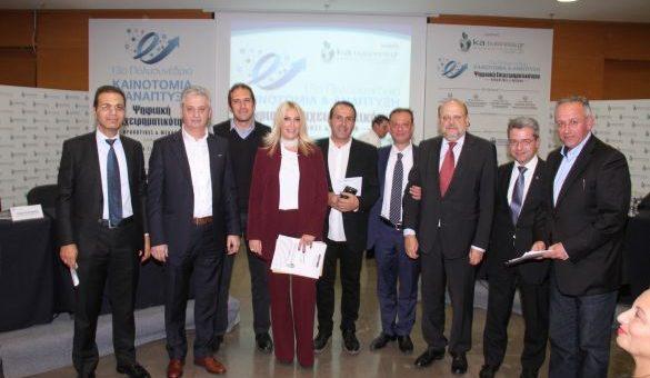 ΚΑΙΝΟΤΟΜΙΑ & ΑΝΑΠΤΥΞΗ και από τα Κέντρα microSTARS στο 13ο Πολυσυνέδριο ΚΑ του ka-business.gr