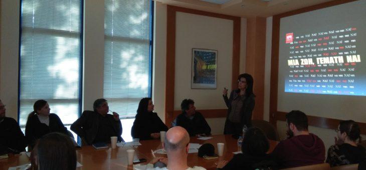 Focus στα «soft skills» τα microSTARS Workshops Φεβρουαρίου