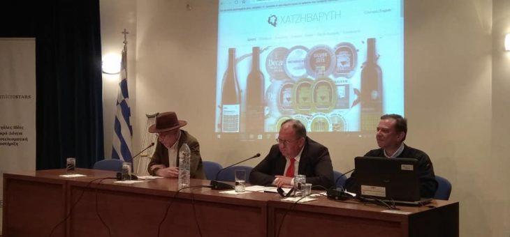 Θετικός απολογισμός της εκδήλωσης για την Αγροτική Επιχειρηματικότητα στο Κιλκίς