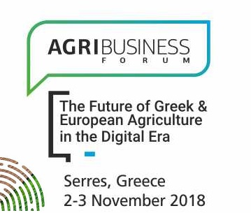 Στο AgriBusiness Forum 2018 τα μικροδάνεια ως χρηματοδοτικά εργαλεία για «ευφυείς» επιχειρήσεις του αγρο-διατροφικού τομέα