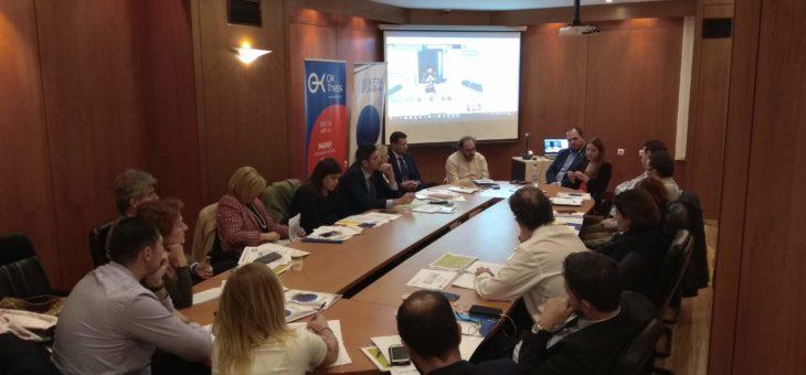 Το θεσμικό πλαίσιο για τις μικροπιστώσεις, στο επίκεντρο της εκδήλωσης για την Ευρωπαϊκή Ημέρα Μικροχρηματοδοτήσεων EMD2018