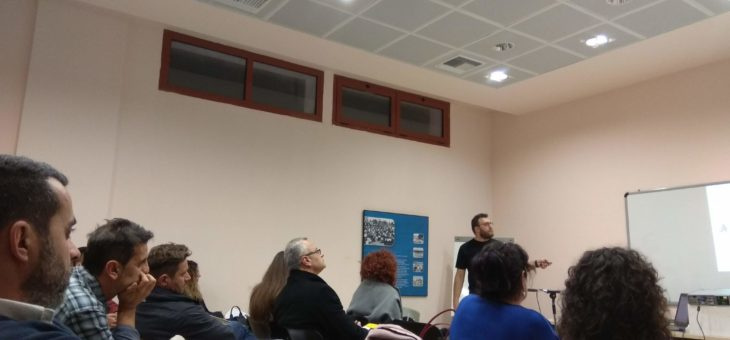 Τα ψηφιακά εργαλεία στην υπηρεσία των τουριστικών – και μη – επιχειρήσεων της Χαλκιδικής