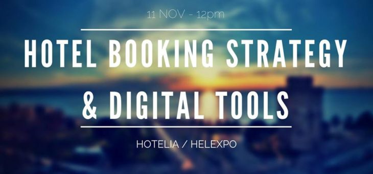 Εκδήλωση με θέμα τα ψηφιακά εργαλεία για ξενοδοχειακές επιχειρήσεις στο πλαίσιο των εκθέσεων Philoxenia – Hotelia 2018