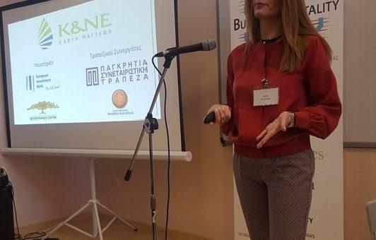 Στο Forum Νεολαίας «Η Νέα Γενιά Μπροστά» το ΚΕΠΑ και τα microSTARS