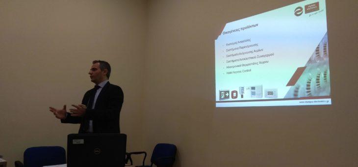 Έντονο το ενδιαφέρον στην περιφέρεια για τα microSTARS Workshops
