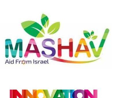 Πρόγραμμα σεμιναρίων για startups με επίκεντρο την καινοτομία από το Γραφείο Ανάπτυξης Διεθνούς Συνεργασίας του Ισραήλ MASHAV
