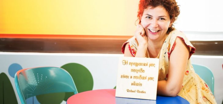 """Αυτοδημιούργητη επιχειρηματίας εμπνεύστηκε τη δημιουργία του καλλιτεχνικού εργαστηρίου """"Το Ροδάνι"""" από την αγάπη της για την παιδαγωγική αξία των τεχνών"""