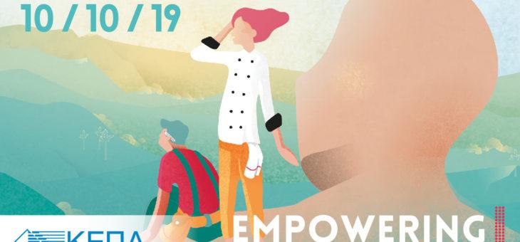 Save the Date! Πέμπτη 10 Οκτωβρίου 2019, η Ευρωπαϊκή Ημέρα Μικροχρηματοδοτήσεων στην Ελλάδα