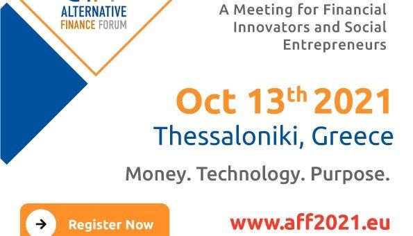 Στη Θεσσαλονίκη το Alternative Finance Forum 13 10 2021